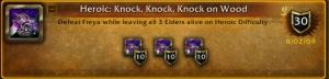 knock01
